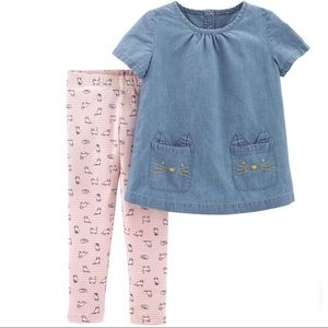 3/$25 Carter's Cat Chambray Outfit Set